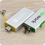 スティック型USBメモリ(SLI)
