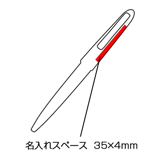 エンペラーボールペン・シャープペンセット名入れ画像1