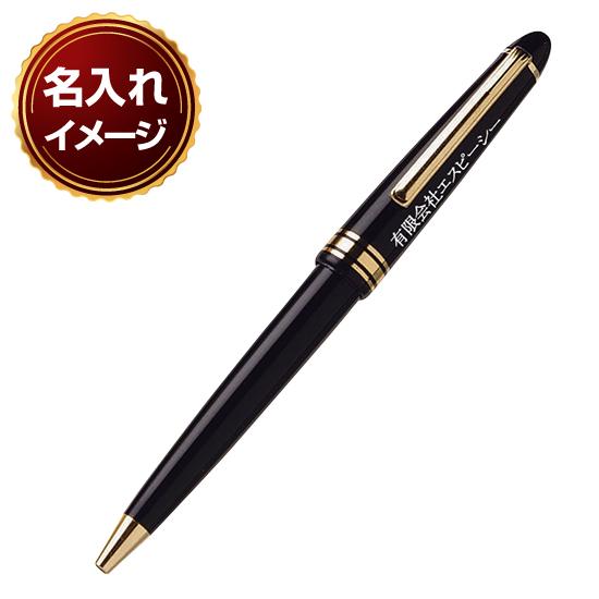 エンペラーボールペン・シャープペンセット商品画像5
