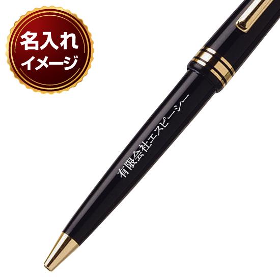 エンペラーボールペン・シャープペンセット商品画像8