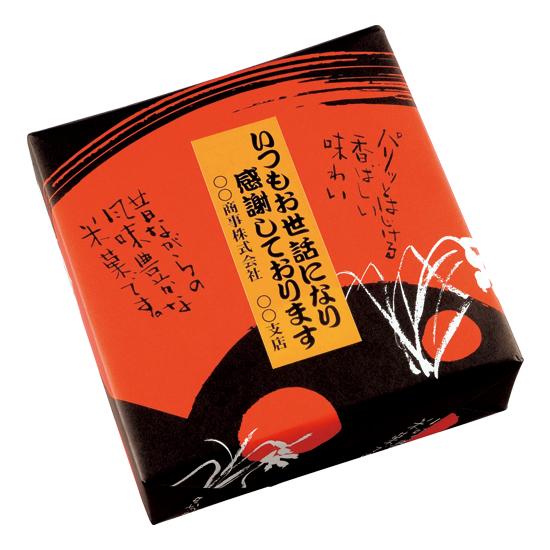 オリジナル名入れ煎餅16枚商品画像1