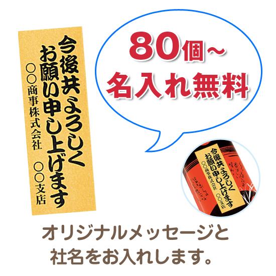 オリジナル名入れ煎餅16枚商品画像3