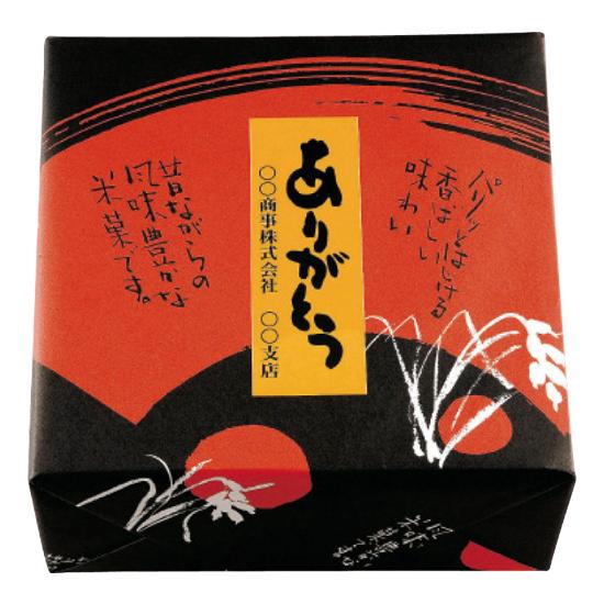 オリジナル名入れ煎餅24枚商品画像1