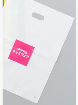 名入れビニールバッグ・ビニール袋