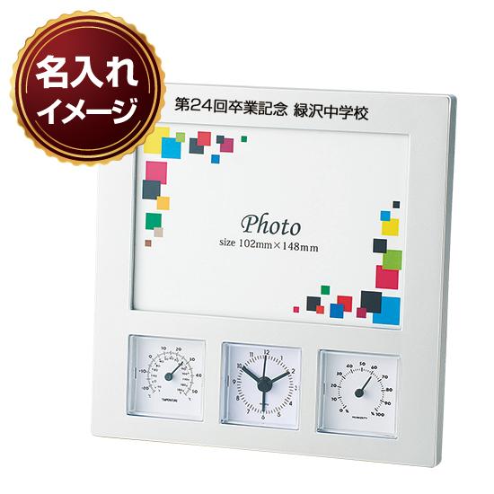 ワイドフォトクロックサーモ・名入れ画像2