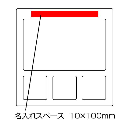 ワイドフォトクロックサーモ・名入れ画像1