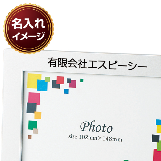 ワイドフォトクロックサーモ・名入れ画像3
