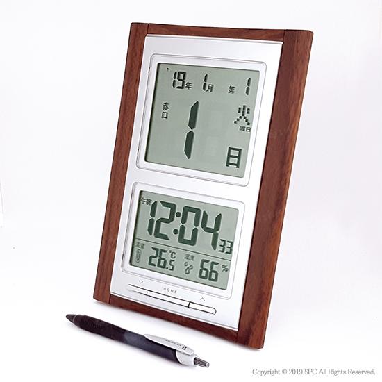 ADESSO デジタル日めくり電波時計