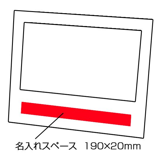 ウォール電波クロック No.60