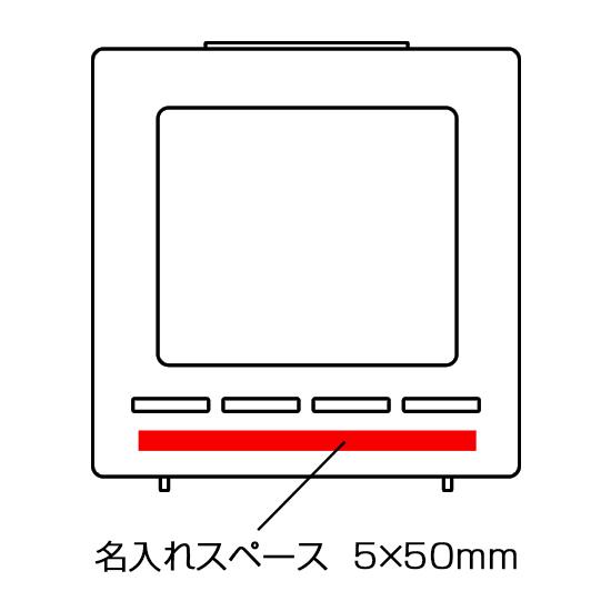 目覚まし電波クロック No.15