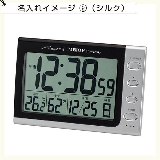電波時計 No.35