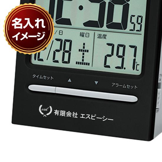 大画面デジタル目覚まし No.20