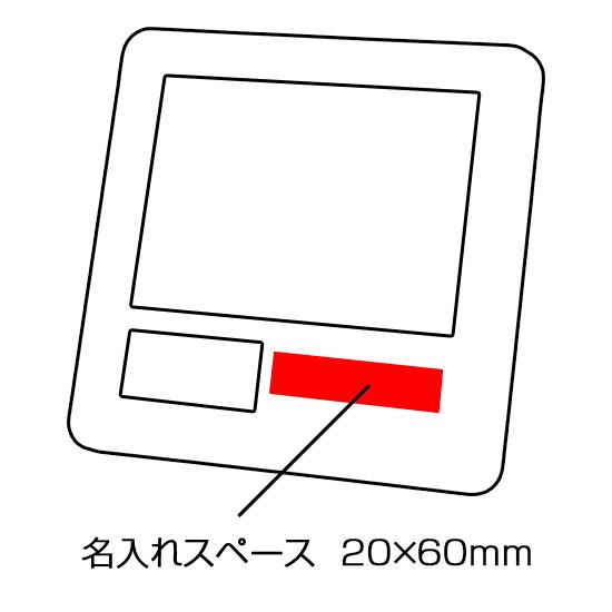 フォトフレーム電波時計 No.20