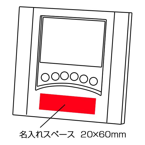 電波時計 No.20