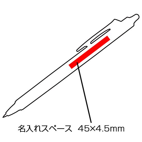【PILOT】 フリクションボールノック05