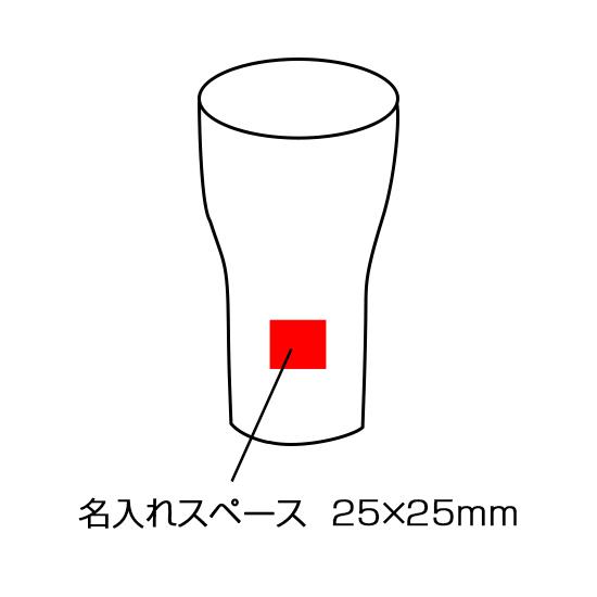 メイド・イン・ツバメ SR-I 純銅タンブラー1pcs