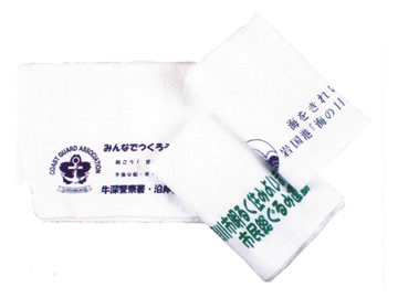 名入タオル 国産純白・180型(裸商品)