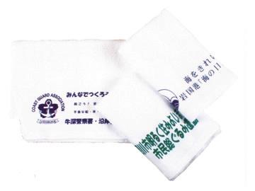 名入タオル 国産純白・220型(裸商品、PP袋付)