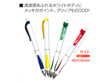 メタルトップボールペン