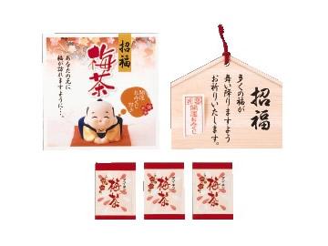 招福 梅茶(おみくじ付) 3P