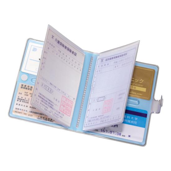 保険証・カードケース商品画像2