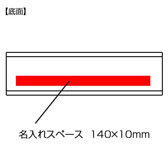 グラスワークスナルミ バールーペ16cm