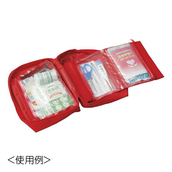 救急バッグセット19点 【4大特典付き】