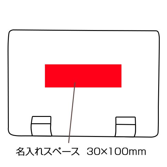 エイドクルー#200 【4大特典付き】