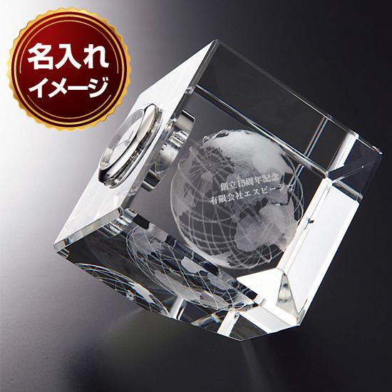 グラスワークスナルミ キューブクロック【3Dアース】