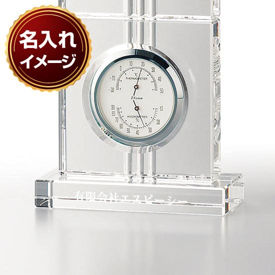 グラスワークスナルミ サーモクロック(D)【エコロ】