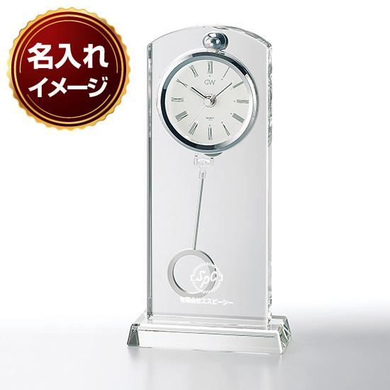 グラスワークスナルミ ペンドラムクロック【セレナ】