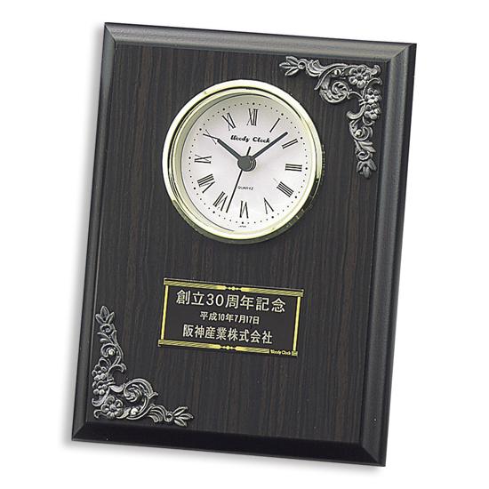 黒檀調記念時計 ビッグ2