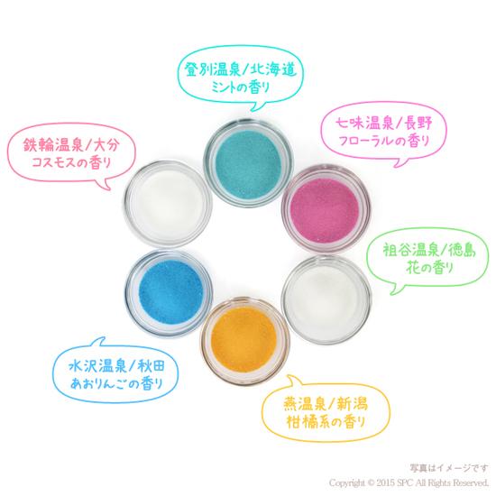 活気湯商品画像3