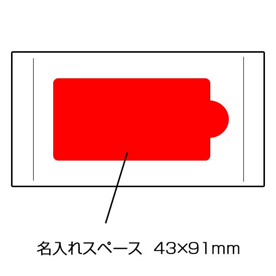 アミノ酸ウェットティッシュ(10枚入り)