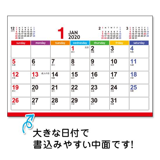 エコブラウン(小) 卓上カレンダー フルカラー名入れシール