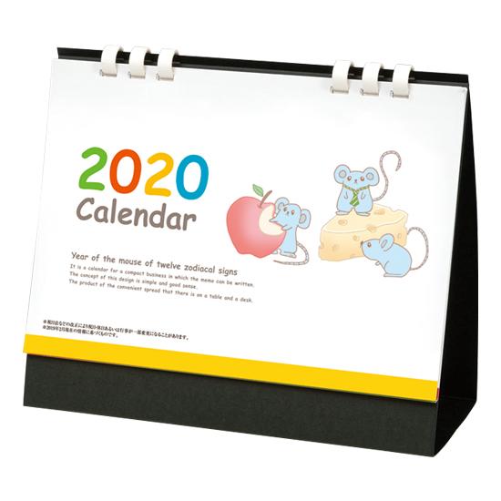干支カレンダー(亥) 卓上タイプ 商品のみ