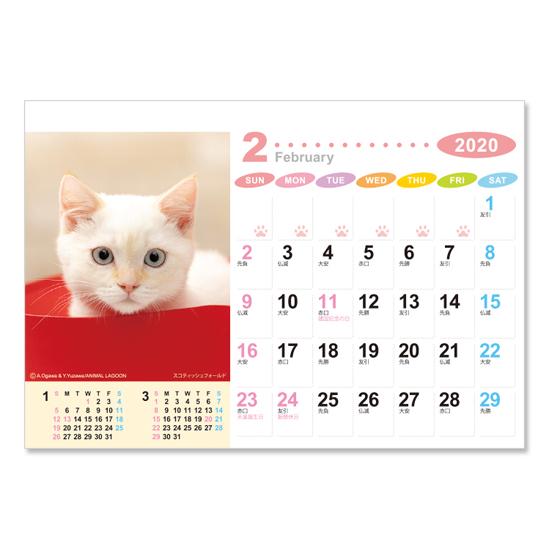 ラブリーフレンズ(犬・猫) 卓上カレンダー 箔押し名入れ