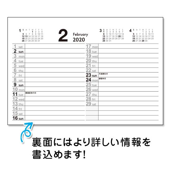 シンプルデイズ(六曜なし) 卓上カレンダー 箔押し名入れ