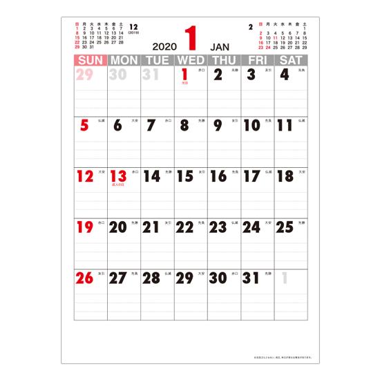A3カレンダー 壁掛けタイプ 活版印刷名入れ