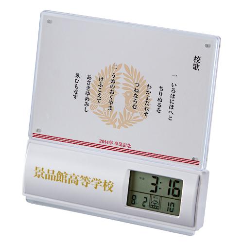 フォトフレーム電波時計商品画像4