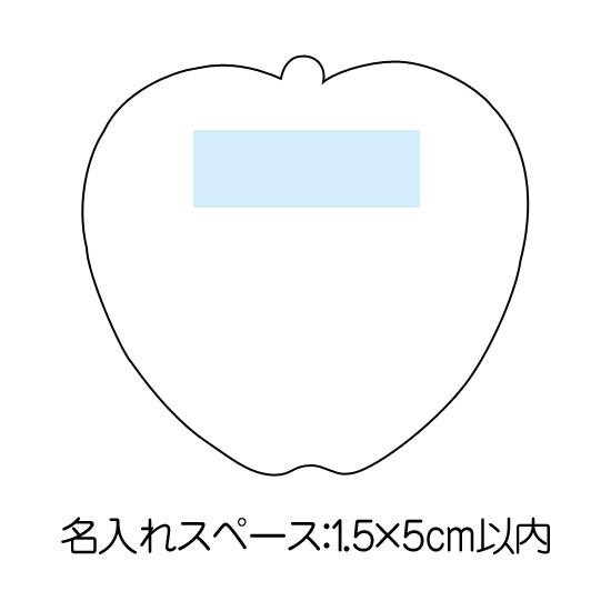 BMIメジャー(1.5m)商品画像4