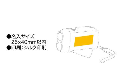 ハンドプレッシングライト【名入れ専用商品(版代・名入れ代無料)】