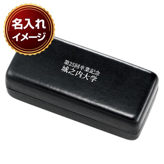 くつみがきセット(ハードケース入)