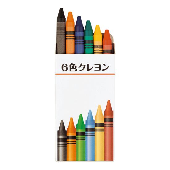 6色クレヨン商品画像1