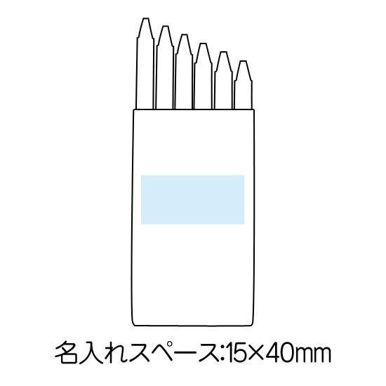 6色クレヨン商品画像2
