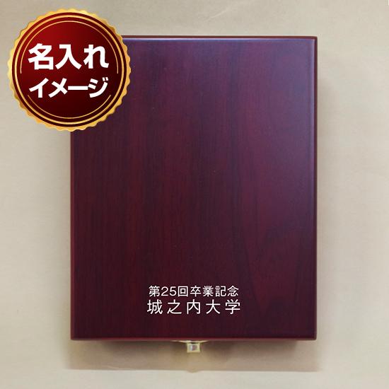 木箱入ワインオープナーセット