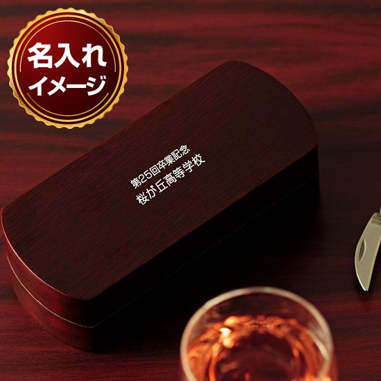 木箱入ワインオープナー