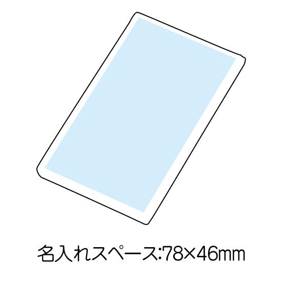 ホワイトミラー商品画像5