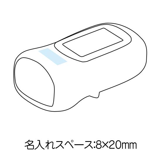 ダイナモ&ソーラーライト商品画像4
