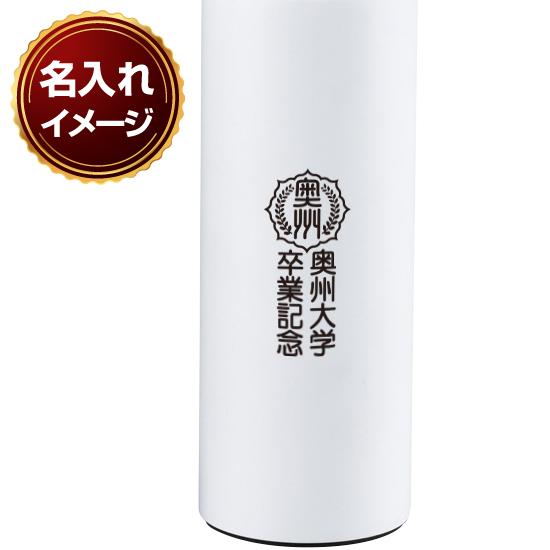 ステンレスボトル(水筒) 350ml